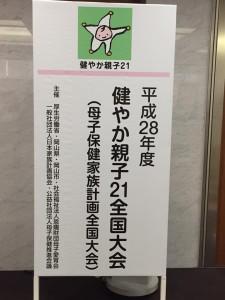 ukoyakaoyako